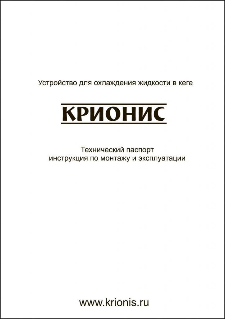 Технический паспорт
