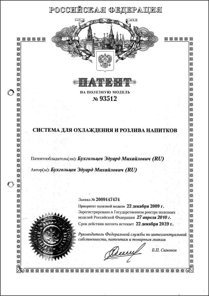 patent_724x1024_framed